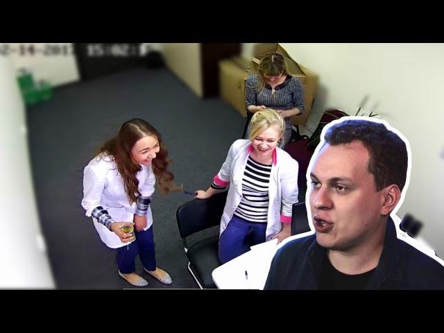 Хованский врывается в камеры   Cam Pranks — Пранки c камерами