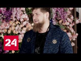 Рамзан и Айшат Кадыровы научат Чечню разбираться в исламской моде