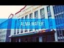 ALMA MATER посвящается 45 летию СГУ им Питирима Сорокина и 85 летию со дня основания КГПИ