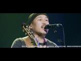 Hanggai - full concert -