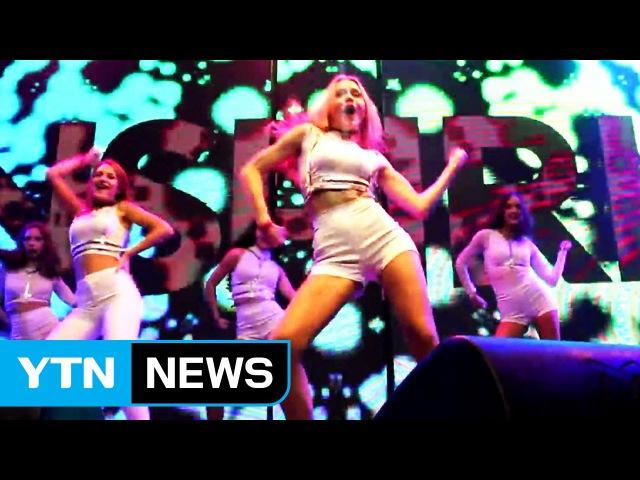케이팝은 새로운 놀이 문화 YTN (Yes! Top News)
