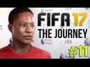 FIFA17 - (alex huner)удалили