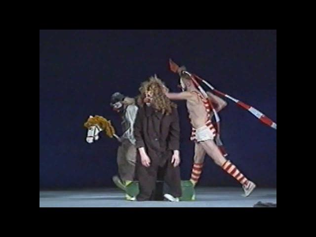 ЛицедейКино / Асисяй Ревю (4/8) 1998