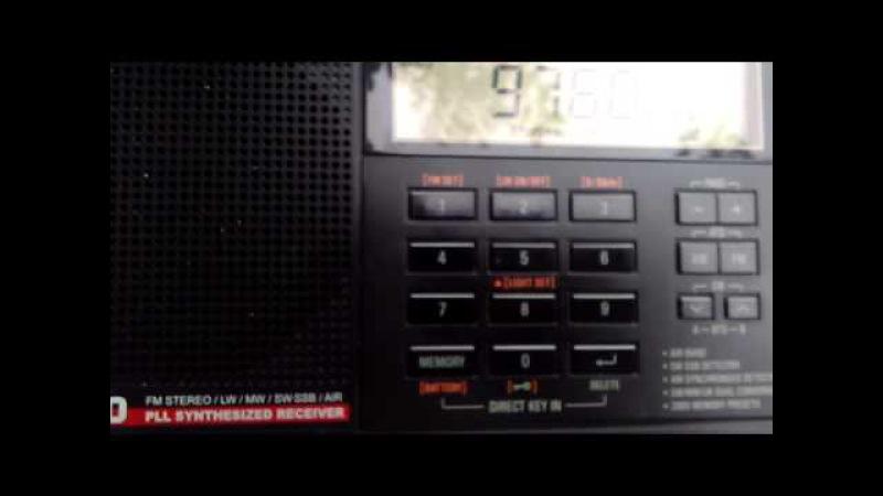 Radio Nikkei 2, 9760 kHz Japan 15/06/17