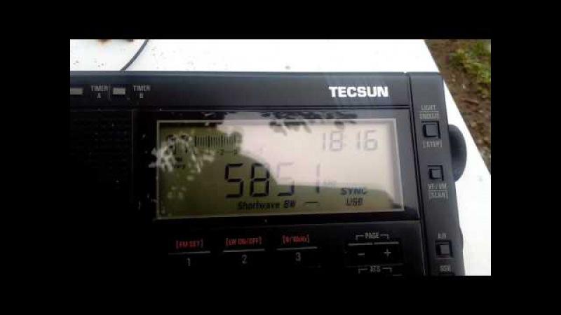 RMI VIA RAE ARGENTINA, 5850 kHz, 15/06/17