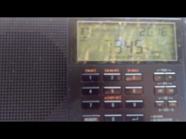 НВК Радио Саха, 7345 кГц/NVK Radio Sakha, 7345 kHz Russia, Yakutsk 16.06.17