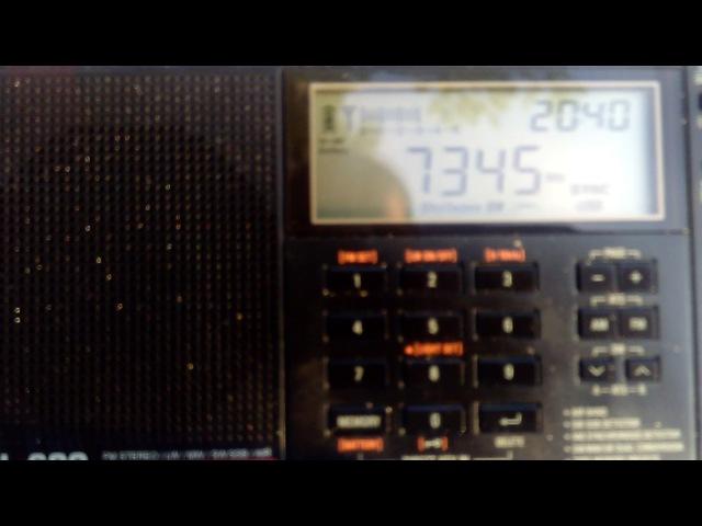 НВК Радио Саха 7345 кГц 16.06.17