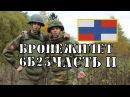 Военный Обзор Бронежилет 6Б23-1 разборка и особенности Часть 2 ОБЗОР БРОНЕЖИЛЕТА