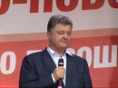 2.Кандидат на пост Президента Украины П.А.Порошенко в Измаиле. 21.05.2014