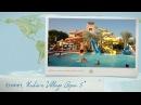 Обзор отеля Nubian Village Aqua 5* в Шарм-Ель-Шейхе (Египет) от менеджера Discount Travel