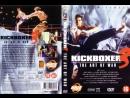 Кикбоксер 3: Искусство войны - ТВ ролик  (1992)