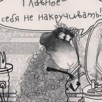 Анкета Женечка Абрамова