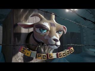 Я тоже домашний Козёл / I, Pet Goat II (2012) [Full HD 1080]
