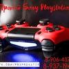 Прокат Sony PlayStation 4 в Элисте