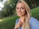 Ольга Бутко фото #24
