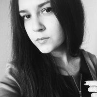 Гладенко Юлия
