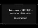 КИНЧИК Груз 200