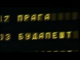 Green Grey - Мазафака (HD)