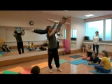 Акро-йоге в СДС