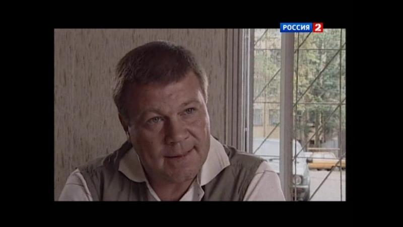 Улицы разбитых фонарей - 2. Новые приключения ментов. Сердечная недостаточность (14 серия, 1999) (16)