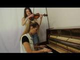 Just Play / Сектор Газа - Лирика - кавер на скрипке и пианино (violin piano)