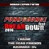 PUNK/GRUNGE BREAKDOWN FEST '2016