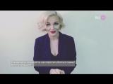 Полина Гагарина отвечает на вопрос зрительницы RU.TV