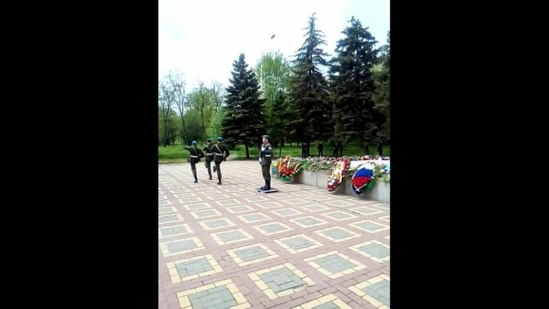 Смена почётного караула.9 мая 2017. г. Шахты