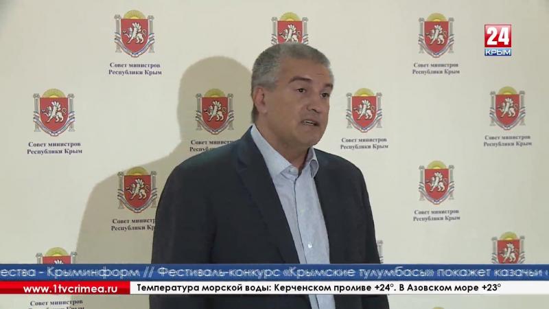 Политологи: «Кадровые перемены — это естественный процесс обновления крымской власти» Очередная волна кадровых изменений в эшело