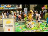 Мне нравится! - центр молодежных развлечений в День города от Дом.ru