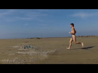 Jogging Naked On The Beach