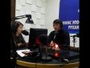 Урматтуу достор! КЫРГЫЗ радиосунда 1 саатык Замандаш программасында конок болдум! Радионун жамаатына терен ыраазычылык! айат