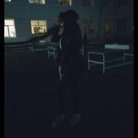 Алёна Днепрова