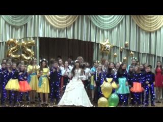 Шепелева Виолетта•Violetta Cap•Юбилей в школе•25 летние