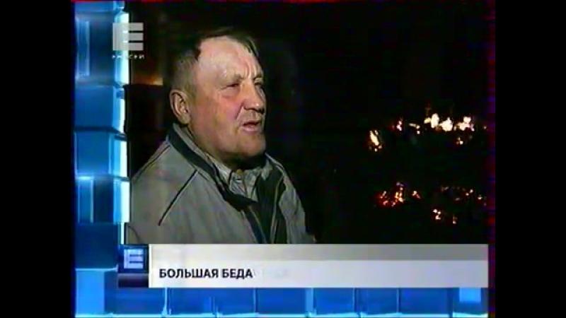 Заставка Далее, часы и начало новостей (Енисей [г. Красноярск], 13.04.2015)