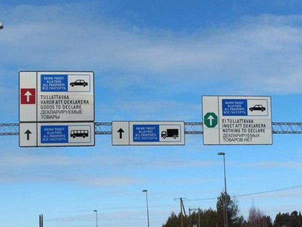 Финны собираются закрывать границу ночью  Финские пограничники сообщил