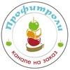 Доставка еды СПб - Заказать еду в офис , на дом