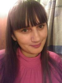 Олеся Скажутина