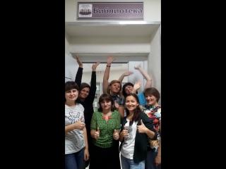 Добро пожаловать в научную библиотеку БГУ!