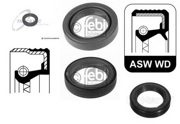 Уплотняющее кольцо, промежуточный вал для AUDI 50 (86)