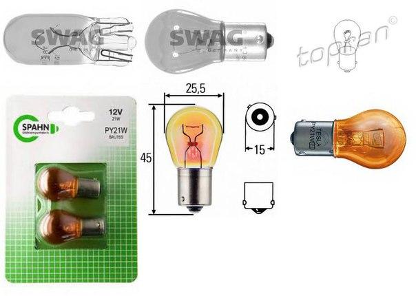 Лампа накаливания, фонарь указателя поворота; Лампа накаливания, фонарь указателя поворота для AUDI A2 (8Z0)