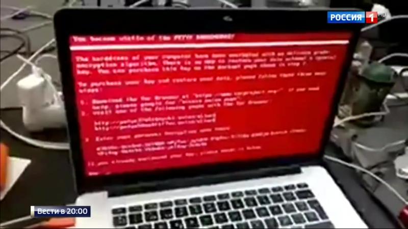 Рожденный на Украине_ вирус Petya атаковал АЭС в США