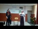 Націєвський і Марися