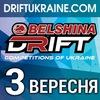 DCU: DRIFT COMPETITIONS OF UKRAINE