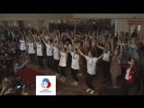 Флешмоб С Днём Рождения РДШ школа № 7 г.Чусовой