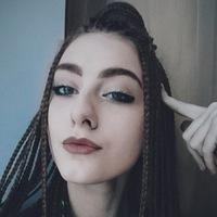 Алёнка Слугина