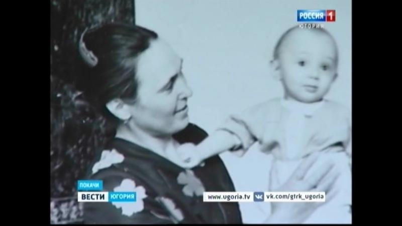 Телеканал Россия 1 Югра в гостях у Жигулина Евгения город Покачи.