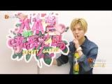 [РУС.САБ] 170506 Happy Camps Secret Garden Teaser - LuHan
