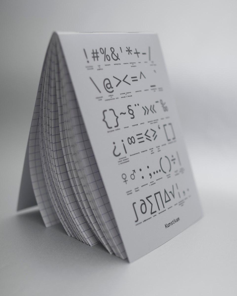 Купить школьные блокноты