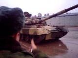 Если дать мне танк